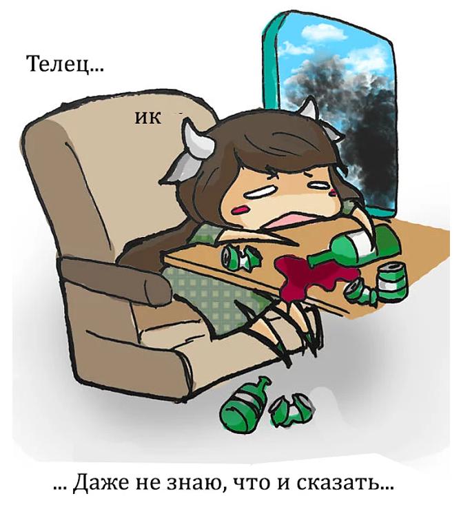 12-ugarnyx-kartinok-kak-by-raznye-znaki-zodiaka-veli-sebya-vo-vremya-padeniya-samoleta_002