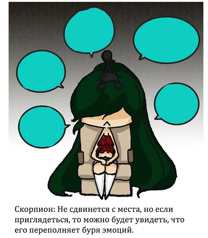 12-ugarnyx-kartinok-kak-by-raznye-znaki-zodiaka-veli-sebya-vo-vremya-padeniya-samoleta_008